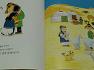 몽골어로 배우는 한국어 기초 인사 시간