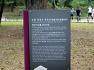 역사문화와 함께하는 영월 청령포 숲