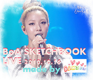 BoA SKETCHBOOK LIVE 2010.10.16