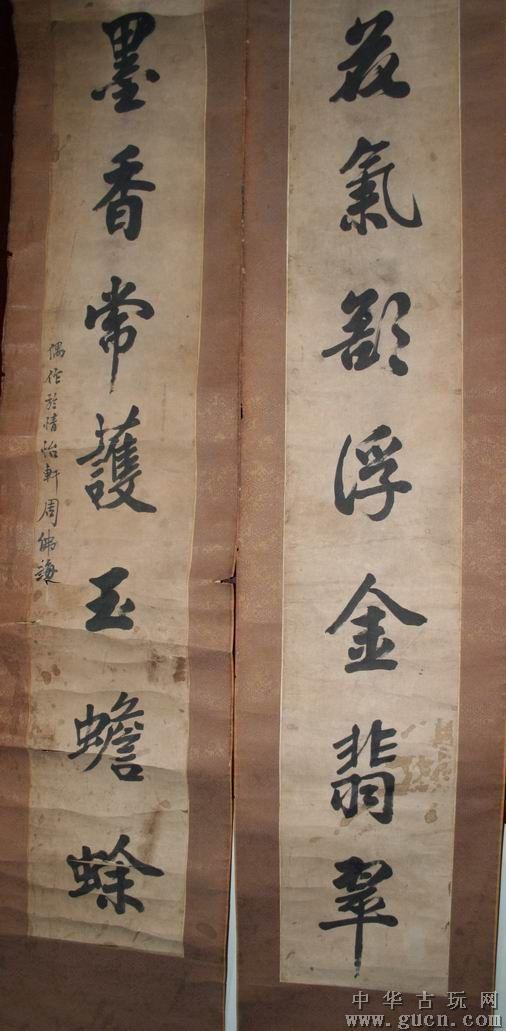 주불해(周佛海): 절처봉생(絶處逢生)의 매국노