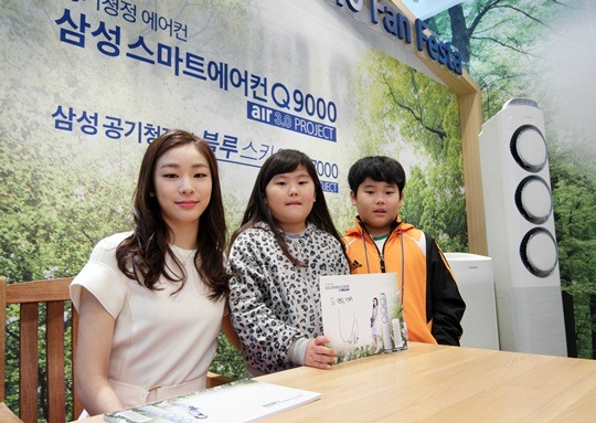 Some fan photos from Yuna Kim's Samsung fan signing event