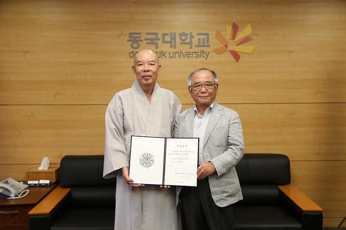 [동국대] 오원물산(주) 허수창 회장, 발전기금 1천만원 전달