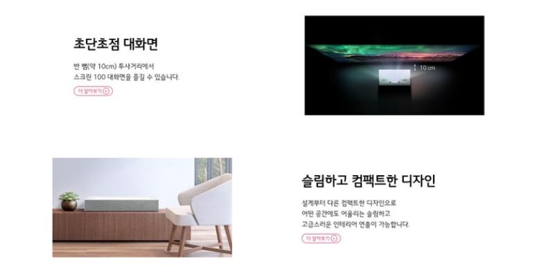 HU85LA LG 엘지 시네빔 Laser 4K 특가할인판매~!