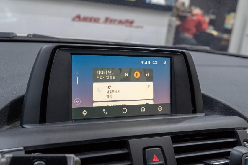 2017 BMW 118D Apple CarPlay OEM Retrofit Integration [BM6P