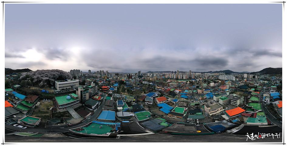 충청남도관사촌 360 VR 파노라마(MAVIC2PRO.대전시)